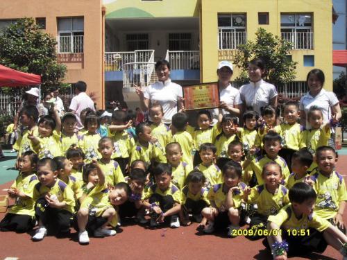 > 青岛市城阳区实验幼儿园相册