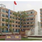 江苏省无锡崇宁路实验小学照片