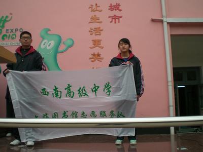 上海市民办白玉兰高级中学,上海市下载私刑高中女生性迅雷民办图片
