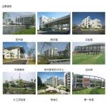 浙江水利水电学校