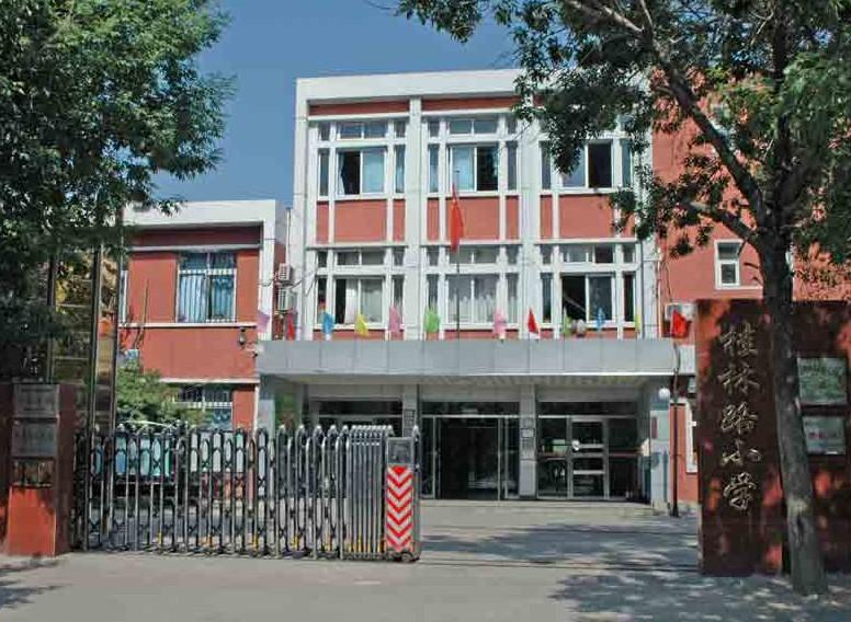 天津市塘沽区第一中学介绍: 天津滨海新区和塘沽是一个地方?