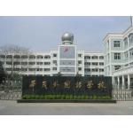 宁波华茂外国语学校照片
