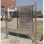 青岛第三十三中学照片
