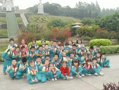 首页 全国学校相册 广州市海珠区革新路小学相册  等 级: 广东省 广州