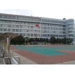 贵州师范大学附属中学