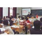 巴蜀中学照片