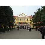 吉林省实验中学(高中)