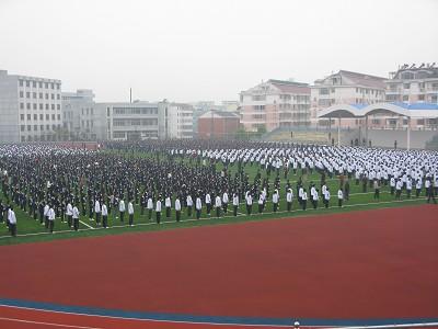 上饶中学官网_> 上饶县第二中学(上饶二中)相册