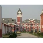 北京市朝阳区爱迪外国语学校照片