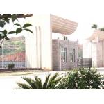 长沙市金海中学(长郡金海)照片