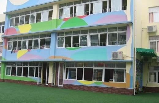 成都市高新区和平社区幼儿园