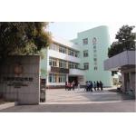 杭州市春芽实验学校照片