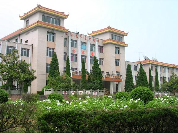 贵州省黔南民族职业技术学院