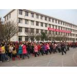 临朐县第二实验小学(临朐实验二小)