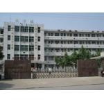 临沂市第三中学