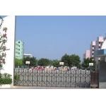 广州市增城市英华学校照片