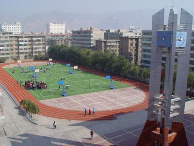 青海省西宁市师大附中和十二中哪个好 中学图片