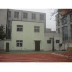 郑州市第五十一中学