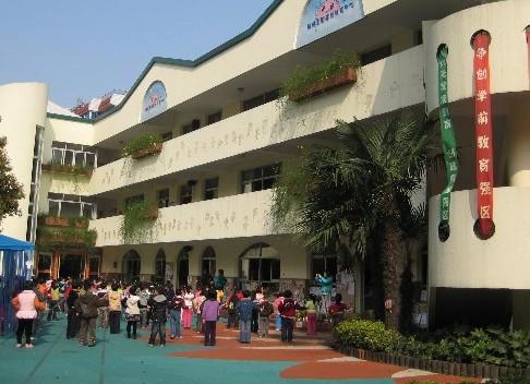 杭州市下城区公办幼儿园名录-我要搜学网
