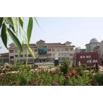 甘肃省静宁县第一中学(静宁一中)