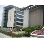 上海市尚德实验学校(小学部)照片