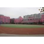 北京市中关村第三小学(中关村三小)照片