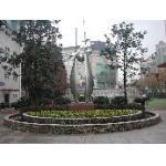 杭州市天长小学