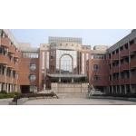 杭州市采荷第二小学(采荷二小)