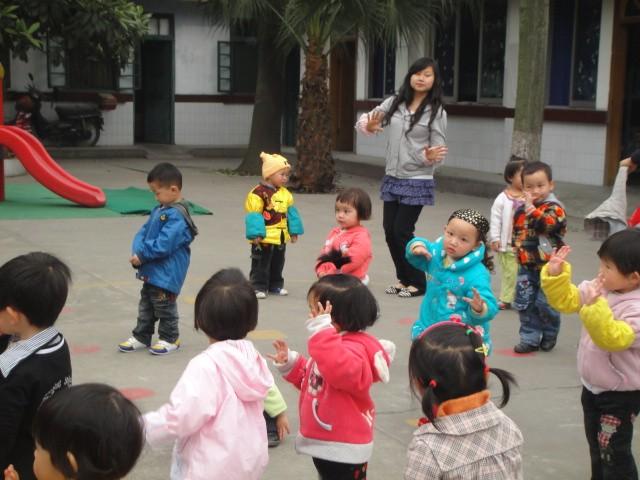 新津县幼儿园