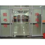 杭州江南实验学校
