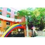 厦门市鼓浪屿日光幼儿园照片