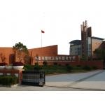 南昌凤凰城上海外国语学校照片