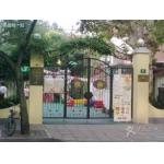 上海枫叶交响幼儿园照片