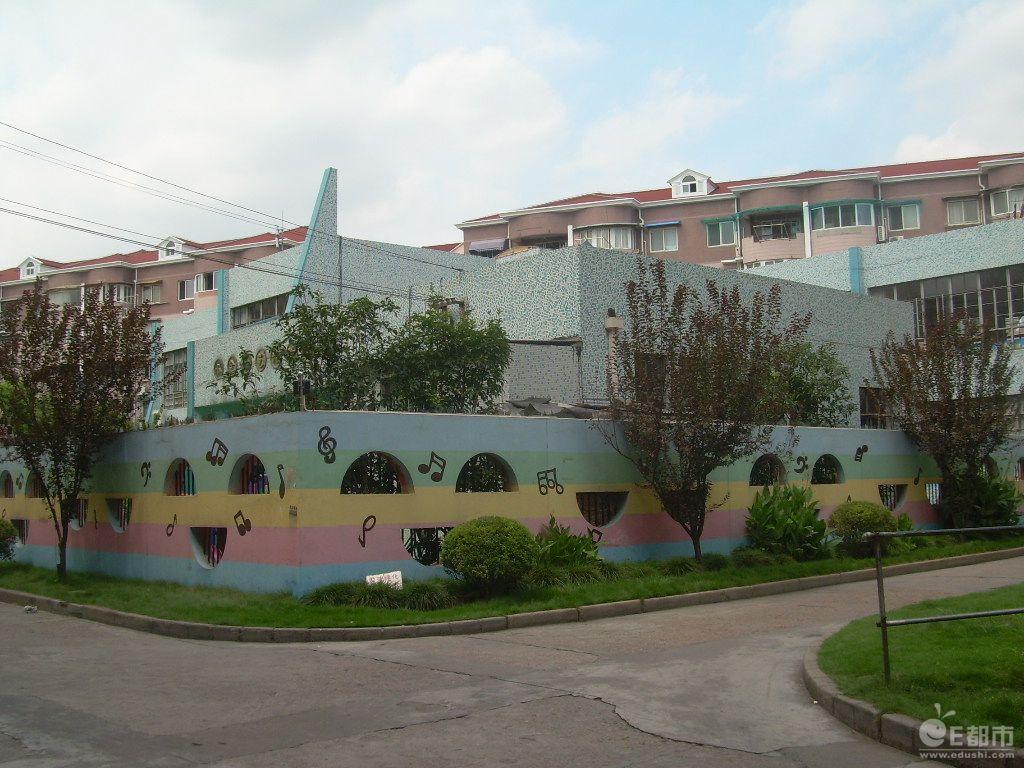 等级: 上海市 徐汇区私立二级幼儿园幼儿园 点评