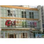 上海浦东新区建桥好好艺术幼儿园照片