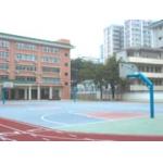 广州市中山大学附属小学照片