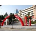 福州台江第五中心小学照片