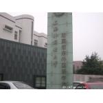 上海外国语大学附属浦东外国语学校(上外浦东附中)照片