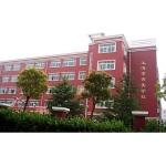 上海市闵行区古美学校照片