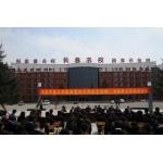 长春农业学校