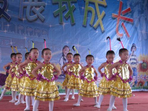 黄梅县古塔朝阳幼儿园