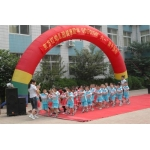 临沂市河东区东方红幼儿园