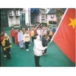 丽水市小童星幼儿园