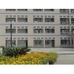 宁波市鄞州蓝青学校