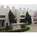 长岭技工学校