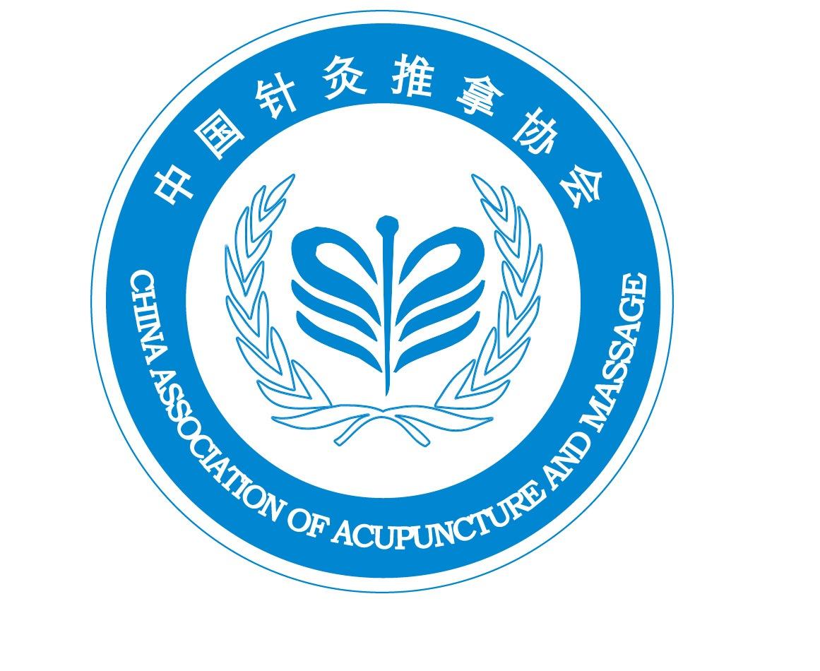 毕业于青岛大学医学院临床医学专业,曾在青岛市立医院工作8年,主要