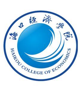 其前身先后是海口市业余大学,海口职业大学,海口经济职业技术学院.